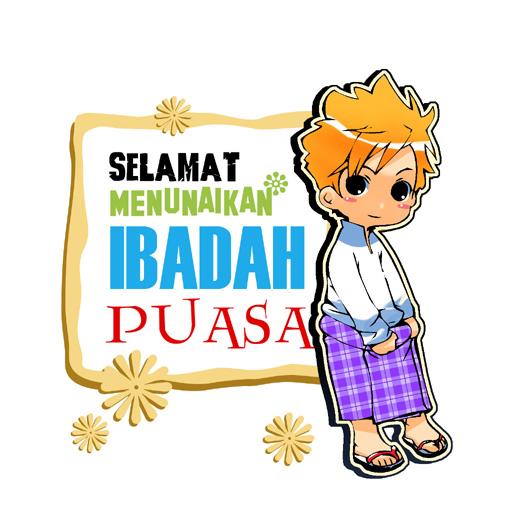 marhaban_yaa_ramadhan_by_adipatijulian1.jpg