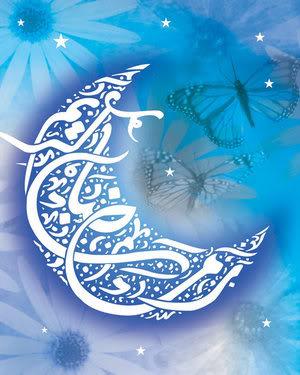 Ramadan_by_raedreyad.jpg